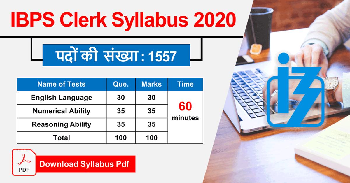 ibps clerk syllabus 2014-15 pdf download